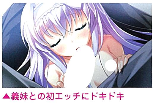 罪恋×2/3