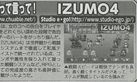 IZUMO4