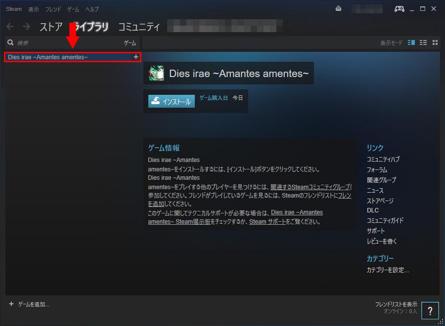 ダウンロード手順2_8