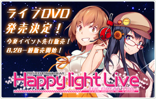 Happy light Live