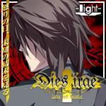 http://www.light.gr.jp/light/products/diesirae/campaign/banner/150_09.jpg