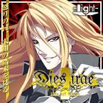 http://www.light.gr.jp/light/products/diesirae/campaign/banner/150_10.jpg