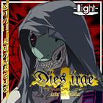 http://www.light.gr.jp/light/products/diesirae/campaign/banner/150_11.jpg