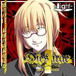 http://www.light.gr.jp/light/products/diesirae/campaign/banner/150_12.jpg