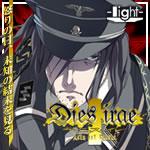 http://www.light.gr.jp/light/products/diesirae/campaign/banner/150_15.jpg