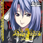 http://www.light.gr.jp/light/products/diesirae/campaign/banner/150_19.jpg