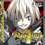 http://www.light.gr.jp/light/products/diesirae/campaign/banner/150_20.jpg