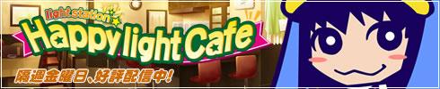 Happy light Cafe